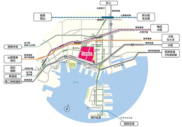 神戸旧居留地へのアクセスマップ